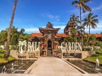 تور 7 شب بالی